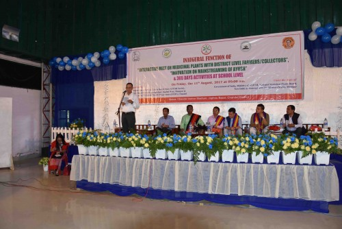 INTERACTIVE MEET ON MEDICINAL PLANTS WITH DISTRICT LEVEL FARMERS/COLLECTORS & INNOVATION ON MAINSTRE