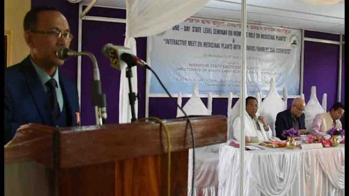 """ONE-DAY STATE LEVEL SEMINAR ON """"WOMEN'S ROLE ON MEDICINAL PLANTS"""" & INTERACTIVE MEET ON MEDICINAL PL"""